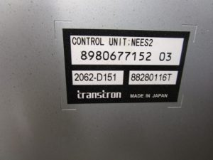 ISUZU N75 ENGINE ECU 8980677152 03