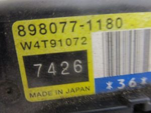 ISUZU N75 ECU / RELAY 898771180