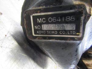 MITSUBISHI CANTER STEERING BOX MC064188 / 7225072